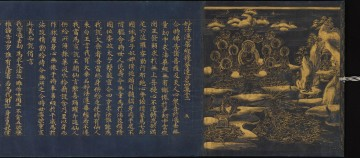 Scroll_from_a_set_of_the_Lotus_Sutra_(Hokekyo),_12th_century,_Metropolitan_Museum_of_Art,_65.216.1.jpg